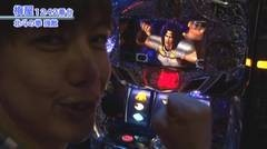 #373 嵐・梅屋のスロッターズ☆ジャーニー/北海道★後半/動画