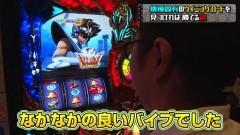 #9 閉店GO3/パチスロ聖闘士星矢 海皇覚醒/動画