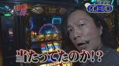 #26 マネ豚2/凱旋/盗忍!剛衛門/動画