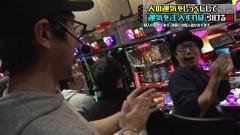 #18 閉店GO3/牙狼GOLDSTORM翔/ハーデス/獣王 覚醒/動画