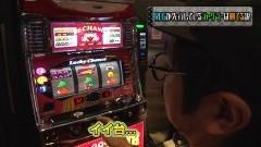 #21 閉店GO3/紅き魂は桜の如く/盗忍!剛衛門/マイジャグll/動画