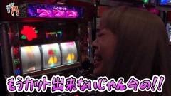 #28 笑門/沖ドキ!-30/動画