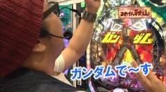 #221 ヒロシ・ヤングアワー/ラストシューティング/北斗無双/動画