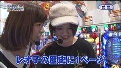 #68 RSGre/CR天下一閃/Another/CR押忍!番長/動画
