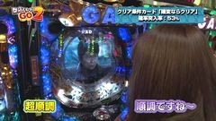 #5 閉店GO2/北斗無双/魔戒ノ花/クィーンII/海JP/大わんパラ/動画