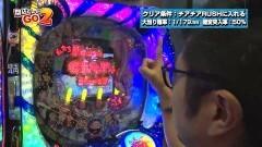 #20 閉店GO2/トーキョーチアチアパーティー/東京レイヴンズ/仄暗/動画