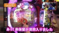 #291 ヒロシ・ヤングアワー/めぞん一刻〜約束〜/動画