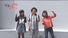 #7 マネメス豚2/金の花満開/大海4/真・北斗無双/動画