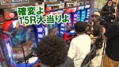#336 ヒロシ・ヤングアワー/シンフォギア/大海物語4/動画