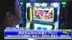 #15 TAI×MAN/パチスロモンキーターン�U/動画
