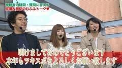 #70 ツキとスッポンぽん/仮面ライダー フルスロットル/動画