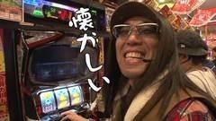#216 おもスロ/リノ/キングパルサー〜DOT PULSAR〜/動画