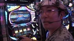 #227 おもスロ/秘宝伝The Last/ナイツ2/スロ コードギアス/動画