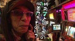#231 おもスロ/リノ/スーパーリノMAX/動画