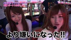 #105 ツキとスッポンぽん/テラフォーマーズ/動画