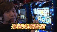 #104 TAI×MAN/政宗2/動画