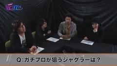 #14 喰う打て/ファンキージャグラー/動画