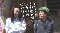 #324 おもスロ/ドリームクルーン500/動画