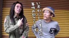 #355 おもスロ/リノ/凱旋/ハナハナホウオウ/まどマギ/動画