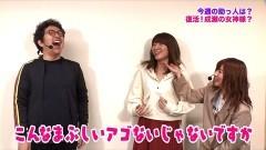 #243 ツキとスッポンぽん/GI優駿2/まどマギ2/動画
