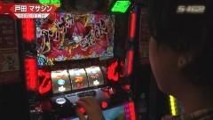 #548 S-1GRAND PRIX 「29th Season」1回戦Cブロック前半/動画
