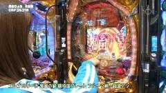 #6 満天アゲ×2/不二子LTE/009 COJ/ゴルゴ13/動画