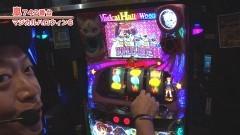 #473 嵐・梅屋のスロッターズ☆ジャーニー/富山県★後編/動画
