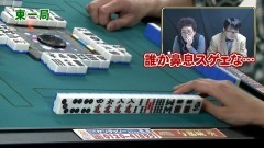 沖と魚拓の麻雀ロワイヤル RETURNS 第217話/動画
