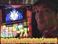 ネギ坊のパチスロ最強伝説SP vol.3押忍!番長2/動画