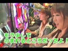 絶対勝女!!プレミアARTデビルRUSHを引けパチスロ鉄拳2nd/動画