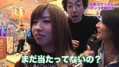 #76 ツキとスッポンぽん/牙狼 魔界ノ花/動画