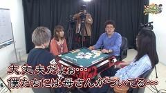 沖と魚拓の麻雀ロワイヤル RETURNS 第255話/動画