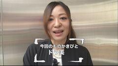 #13 ものかきびと/ドラ美/動画
