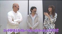 #6 会議汁/ミリオンゴッド-神々の凱旋-/動画