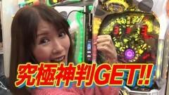 #45 三流/CR究極神判/動画
