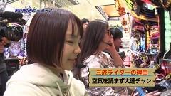 #70 三流/ぱちんこ 新・必殺仕置人/動画