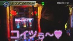#150 スロじぇくとC/チバリヨ‐30/パチスロ鉄拳4デビルVer./動画
