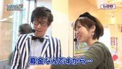 #10 RSGre/CR牙狼 魔戒ノ花/CRヱヴァンゲリヲン10/動画