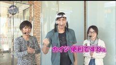 #57 RSGre/王将王盛+/バジII/バジIII/動画