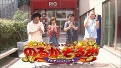 #1 のるそる/ちゃま喝/ハーデス/凱旋/動画