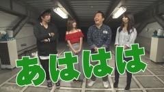 #45 のるそる/CR犬夜叉/シンフォギア/カイジ HIGH&LOW/動画