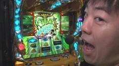 #30 必勝本セレクション/バジ絆/まどマギ2/不二子A+/秘宝伝 Rev/動画