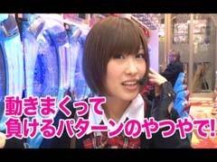 #32 南まりかの唐突ドロップキックエミ/動画
