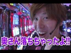 #33 南まりかの唐突ドロップキック諸積ゲンズブール/動画