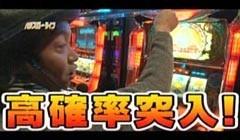 #79 パチスロ〜ライフ西荻窪★前編/動画