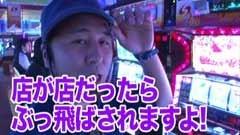 #39 南まりかの唐突ドロップキック松本バッチ/動画