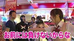 #45 南まりかの唐突ドロップキック/辻ヤスシ/動画