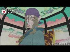 #1 座敷童子 前編/動画