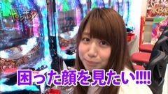 #95 南まりかの唐突ドロップキック/牙狼金色/ヱヴァ9/AKB48バラの儀式/動画