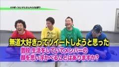 #148 黄昏☆びんびん物語/ラストシューティング/ゲッターマウス/凱旋/動画